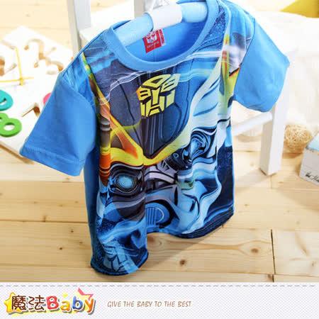 魔法Baby~復仇者聯盟3D立體短袖T恤 k40609