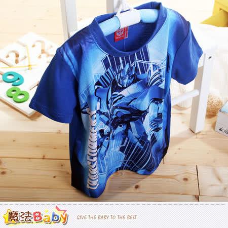 魔法Baby~復仇者聯盟3D立體短袖T恤 k40623