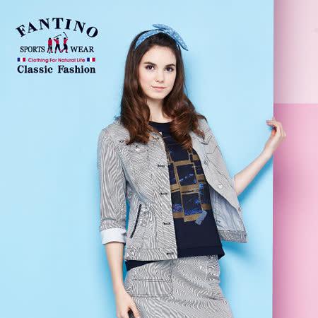 【FANTINO】女款海軍風外套 (白底丈青條) 575101