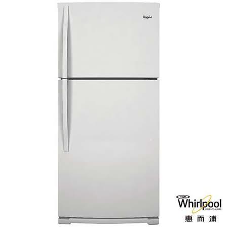 (福利品)Whirlpool惠而浦535L上下門電冰箱WRT359SFYW