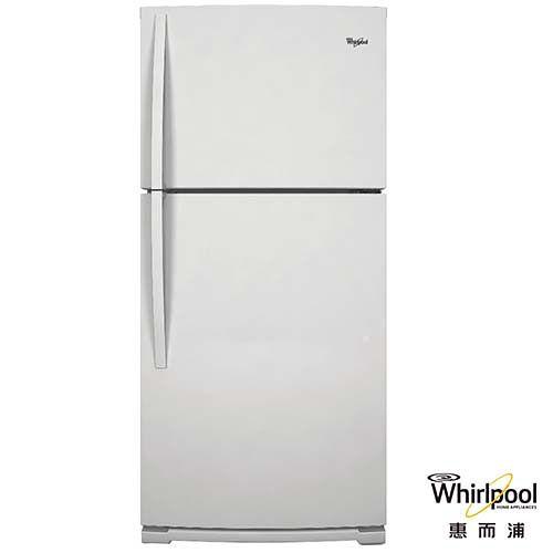 ^( 品^)Whirlpool惠而浦535L上下門電冰箱WRT359SFYW