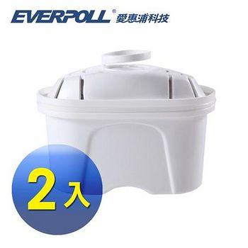EVERPOLL 愛惠浦科技 UV-805 濾水壺專用濾心 U-01 (兩入裝)