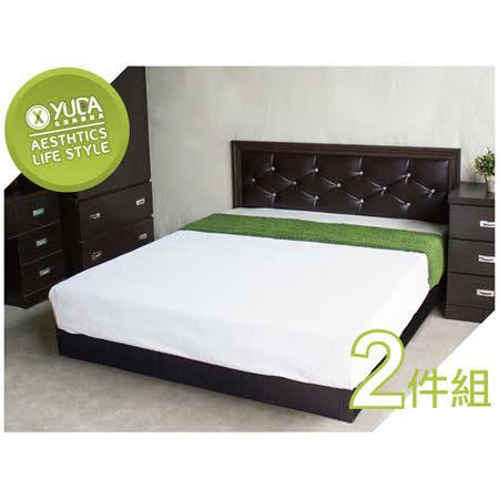 【YUDA】黛曼特 5尺 雙人 床架 床組 床底組 床頭片/床頭版+床底)2件組