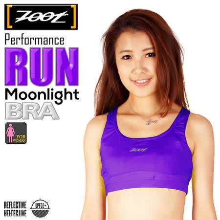 ZOOT 專業級美背式運動型RUN BRA-薰衣紫(女)