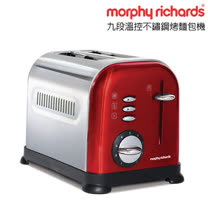 『Morphy Richards』九段溫控不鏽鋼烤麵包機【魅力紅】