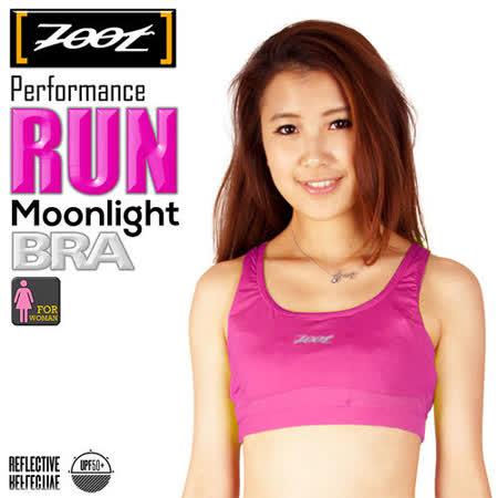 ZOOT 專業級美背式運動型RUN BRA-桃紅(女)