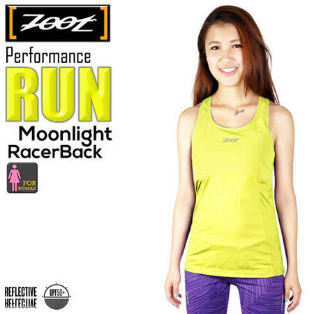 ZOOT 專業級美背式緊身運動背心-檸檬黃(女)