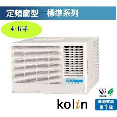 Kolin歌林4~6坪窗型標準型右吹KD-R252 (含基本安裝+舊機回收)買再送風扇