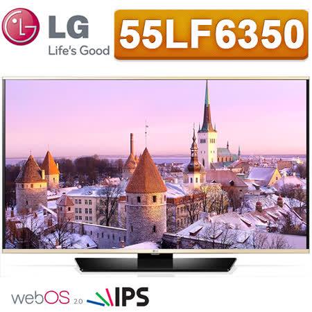 LG樂金 55型FHD webOS Smart LED液晶電視(55LF6350)*送7-11禮券600元