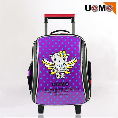 【UnMe】機器人多功能鏡面書包(紫色)