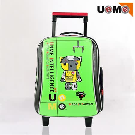 【UnMe】機器人多功能鏡面書包(綠色)