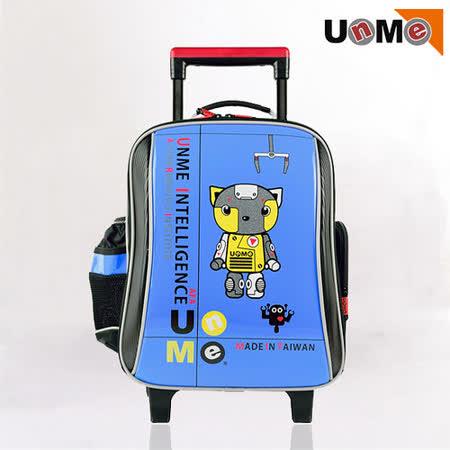 【UnMe】機器人多功能鏡面書包(藍色)