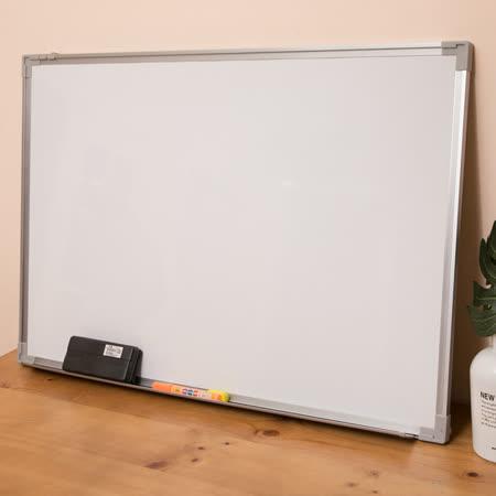 [百貨通]大白板 60x90 買就送板擦+白板筆白板 磁性白板