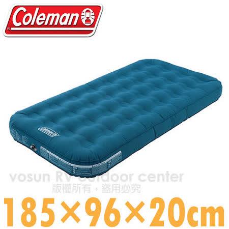 【美國Coleman】DURAREST輕量耐用氣墊床TWIN.充氣床.充氣睡墊.露營睡墊.床墊/185×96×20cm.雙段空氣閥/CM21932