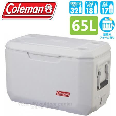 【美國Coleman】Xtreme 海洋白冰箱 65L.高效能行動冰箱.保冷箱.冰筒.冰桶.置物箱.保鮮桶/CM-2644