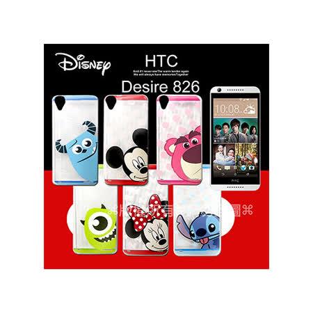 迪士尼授權正版 HTC Desire 826 826w 大頭娃透明彩繪軟式保護殼 手機殼
