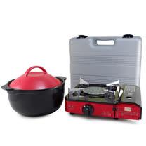 歐王-卡式休閒爐瓦斯爐JL-168(附PE外盒)+好料理 3.8L 養生耐熱鍋 (HL-3800R/B)