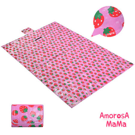 【Amorosa Mama】折疊手提式戶外野餐墊/遊戲墊/地墊(草莓)
