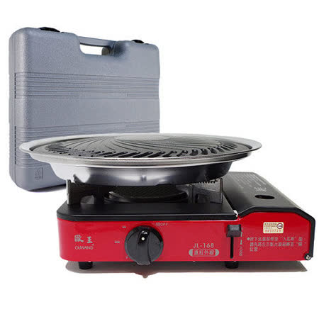 歐王OUWANG-卡式休閒爐JL-168(附PE外盒)+超級燒烤盤K1BQ-007