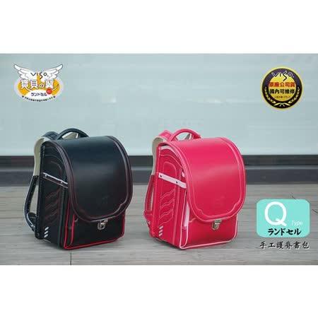 【VISO】寶貝之翼 Q 系列- 半蓋型 手工護脊書包(魔力紅)/紅