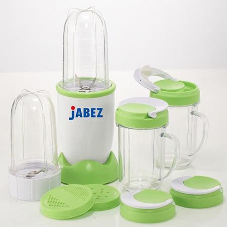 【雅比斯JABEZ】小鋼彈 魔法蔬果輕食機JJM2508