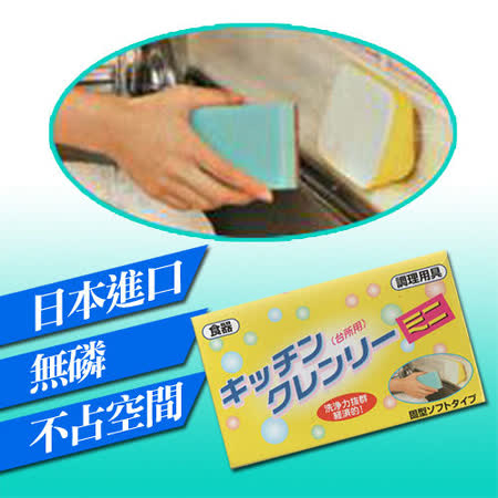 日本原裝進口無磷洗碗皂(350g)-10 入組