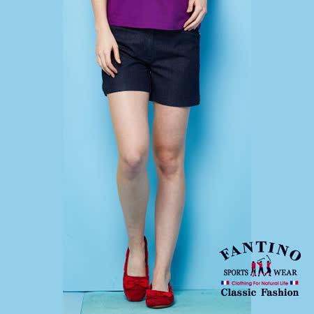【FANTINO】女款夏日牛仔短褲 573305