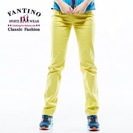 【FANTINO】女款休閒運動長褲(黃) 573203