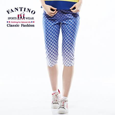 【FANTINO】女款格紋漸層6分褲 (綠.藍) 573201-573202