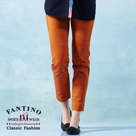 【FANTINO】女款雙縫車線修身棉褲 (桔) 573109