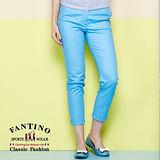 【FANTINO】女款彈性修身九分褲 (藍) 573108