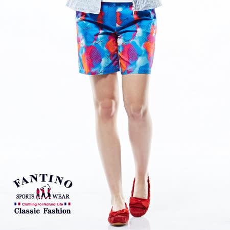 【FANTINO】女款渲染印花休閒棉褲 (白底丈青條) 573107