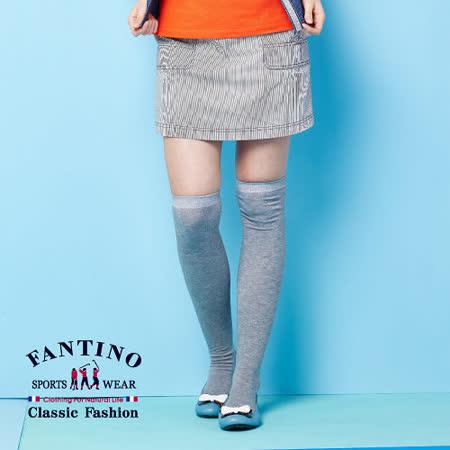 【FANTINO】女款直條紋休閒褲裙 (白底丈青條) 573102