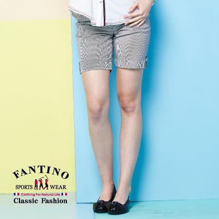 【FANTINO】女款直條紋休閒短褲 (白底丈青條) 573101