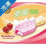 阿奇儂雪糕草莓76g*4支/盒
