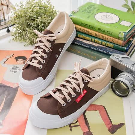 中國強 MIT運動休閒帆布鞋CH103(咖啡/米) 女鞋