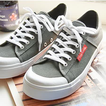 中國強 MIT運動休閒帆布鞋CH103(深灰) 男鞋