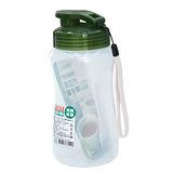 KEYWAY 水立方隨手瓶(600ml)P8-0600