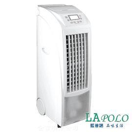 LAPOLO藍普諾 移動式水冷氣扇 蜂巢式水冷扇 ST~828^~1組 負離子機 遙控涼風
