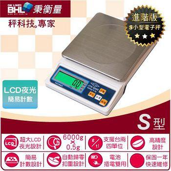 BHL秉衡量電子秤 高精度LCD夜光料理秤JYK-6K