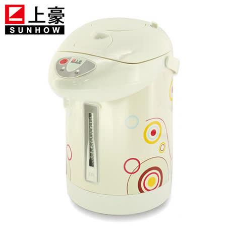 【上豪】內膽304不鏽鋼2.5L熱水瓶 PT-2501