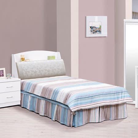 HAPPYHOME 亞泰3.5尺加大單人床651-1+651-2可選色不含床頭櫃-床墊