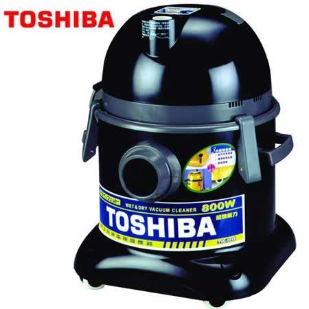 ▼東芝TOSHIBA-乾濕兩用吸塵器(TVC-1015)