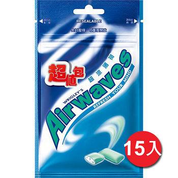 Airwaves無糖口香糖超值包-超涼62g*15