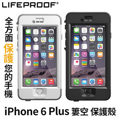 ★超強防水防摔能力★LIFEPROOF iPhone 6 Plus nuud 防水防震防雪防泥保護殼