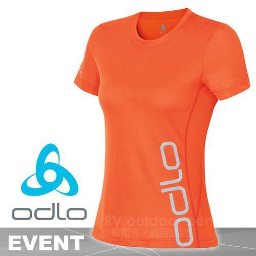 【瑞士 ODLO】女新款 EVENT 套頭衫短袖圓領大LOGO T恤/吸濕排汗衣.運動上衣/抗UV.快速排汗.透氣.輕量化_橘 321841