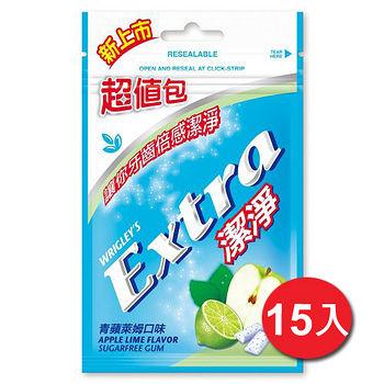 Extra潔淨無糖口香糖起值包-青蘋*15