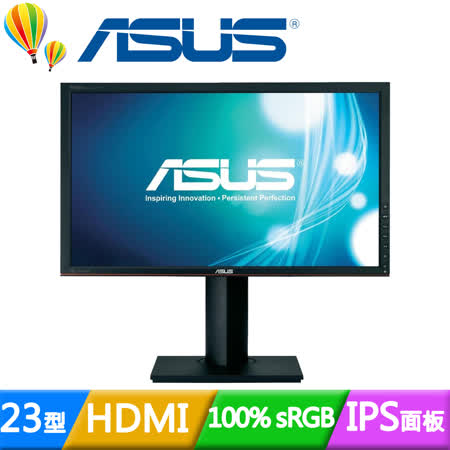 ASUS華碩 PA238Q 23吋IPS面板HDMI液晶螢幕