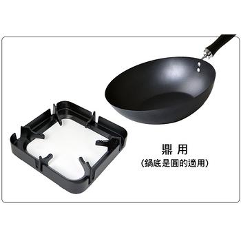 [百貨通]防風瓦斯爐架(鍋用/鼎用)