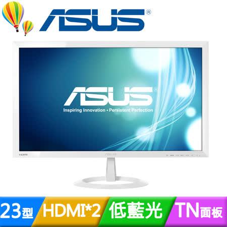 ASUS華碩 VX238H-W 23型HDMI高對比液晶螢幕